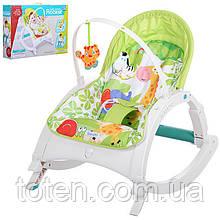 Детское кресло - шезлонг 7888, аналог Fisher-Price