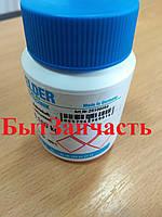 Флюс для серебряных припоев  (100 гр) DIN EN 1045 - FH 10