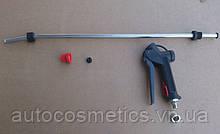 Пістолет з списом 62 см для піногенератора