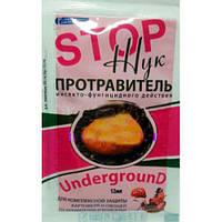 """Протравитель овощей и картофеля «Стоп Жук"""" 12мл на 20 кг"""