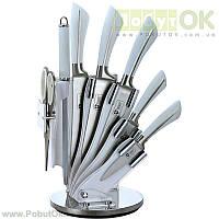 Набор Ножей 7 Едениц ROYALTY LINE RL-KSS 750 (Код:1355) Состояние: НОВОЕ