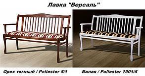 Лавка Версаль белая Jakard Poliester 1901/5 (Микс-Мебель ТМ), фото 2