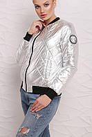 Стильная куртка бомбер Разные цвета