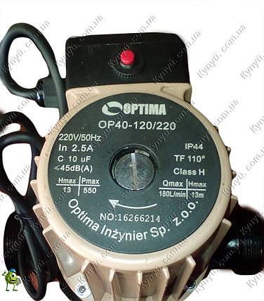 Насос циркуляционный Optima OP40-120/220, фото 2