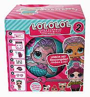 Кукла в шарике LOL сюрприз (пупсики ЛОЛ) 2 серия