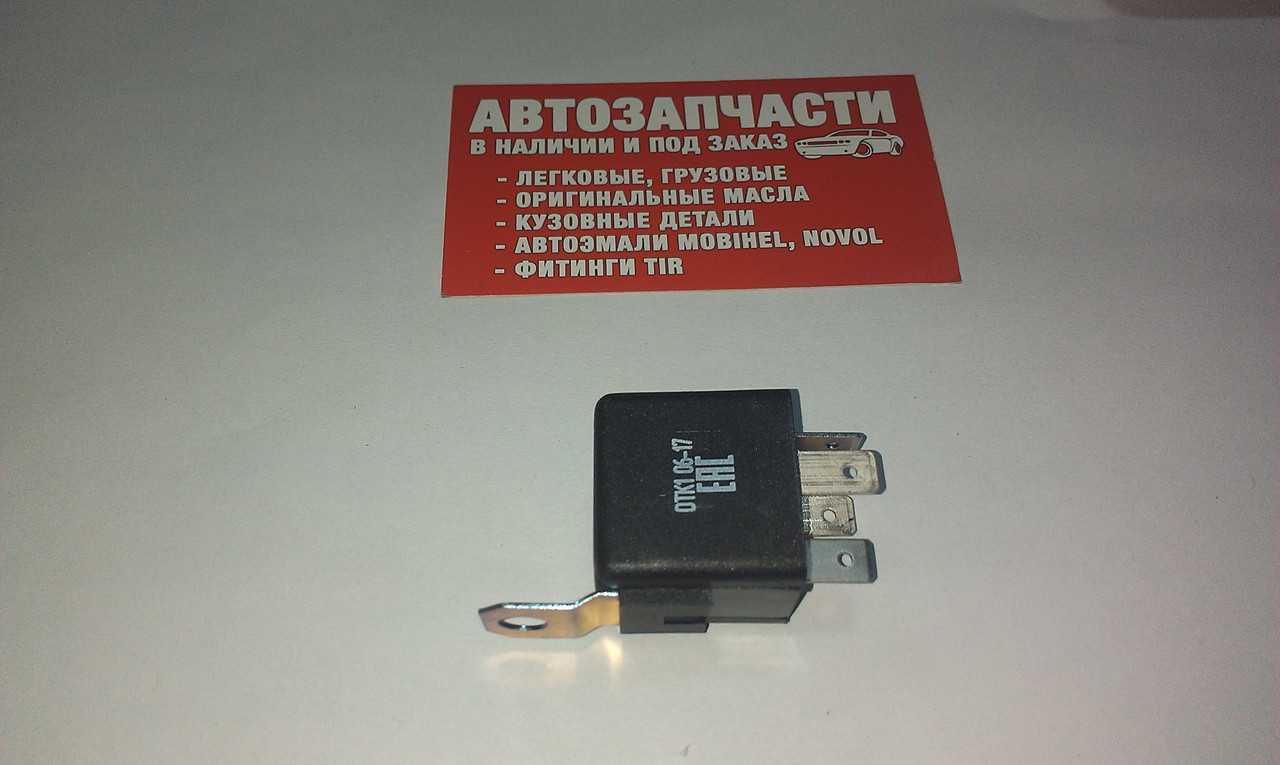 Реле електричне 4-х контактне 12V 30A