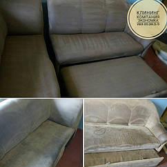 Наши работы по химчистке мебели и ковров 1
