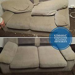Наши работы по химчистке мебели и ковров 7
