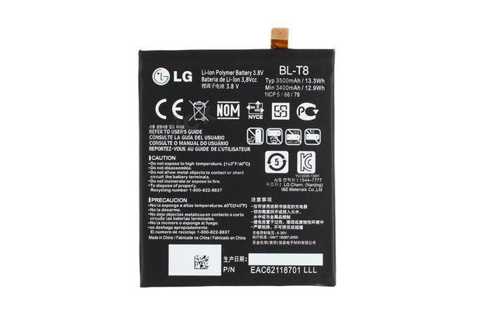 Аккумулятор батарея LG BL-T8, D950, D955, D956, D958, D959, LS995, F340S, F340L, KS1301, LGL23