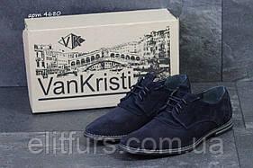 Мужские туфли классика, замш + (2 цвета)