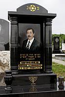 Памятник Еврею с колоннами № 13