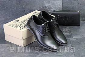 Мужские туфли классика,кожа