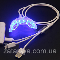 Лампа  для отбеливания зубов 16LED