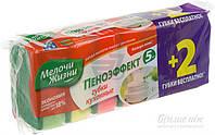Губка для мытья посуды Мелочи Жизни 5 шт.
