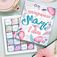 "Шоколадный набор маме ""Мамі"" 20 шок ( подарок маме )"