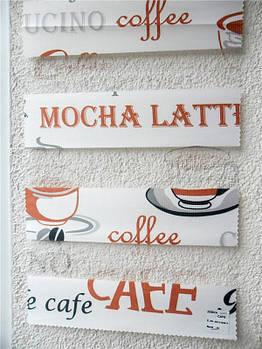 """Жалюзи """"ДЕНЬ-НОЧЬ"""", ш. 100 см. в. 100 см. (тканевые ролеты), открытого типа - Besta mini. CAFE."""