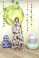 Платье Shine Boho Style