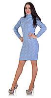 Короткое платье под горло голубое