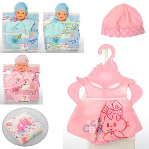 Одежда для Беби Борн сарафан розовый соска подгузник