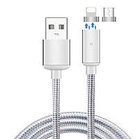 Магнитный кабель 2в1 (Apple Lightning + MicroUSB)
