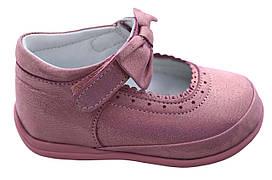 Туфли Perlina 65ROSE р. 19, 20, 21 Розовый
