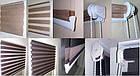 """Жалюзи """"ДЕНЬ-НОЧЬ"""", ш. 100 см. в. 100 см. (тканевые ролеты), открытого типа - Besta mini. CHERRY., фото 2"""