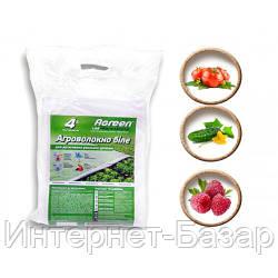 Агроволокно Agreen 17 (1,6*10) пакет