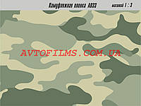 Камуфляж Camofilm зеленые пятна