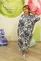 Платье Chica Boho Style