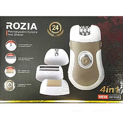 Эпилятор Rozia HB-6006 4в1