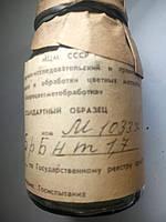 Образец бронзы безоловянной БрБнт1,7(М1033х) ГСО 3150-85П, фото 1