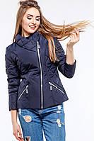 Женская стильная весенняя куртка Венисуэлла