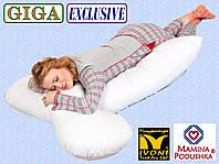 Подушка Для Беременных и Кормления GIGA Exclusive, В комплекте: наволочка - на выбор, фото 1