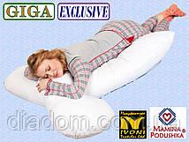 Подушка Для Беременных и Кормления GIGA Exclusive, В комплекте: наволочка - на выбор