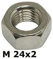 DIN 934 F (ГОСТ 5927-70; ISO 8673) - нержавеющая гайка шестигранная с мелким шагом резьбы М24х2