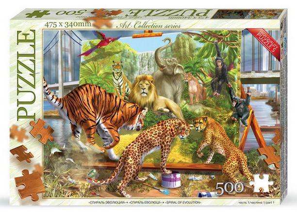 Пазлы DankoToys 500 эл. DT C500-07-03 475*340 Art Collection series