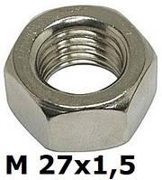 DIN 934 F (ГОСТ 5927-70; ISO 8673) - нержавеющая гайка шестигранная с мелким шагом резьбы М27х1,5