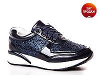 Суперовые кроссовки для девочки  (р33-38)