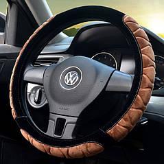 Теплая плюшевая оплетка на руль. Чехол коричневый Наружный диаметр 39-40 см