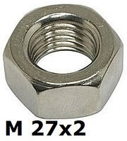 DIN 934 F (ГОСТ 5927-70; ISO 8673) - нержавеющая гайка шестигранная с мелким шагом резьбы М27х2