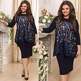Великолепное женское платье до колен креп дайвинг +вышивка на трикотажной подкладке Размеры 48-50,52-54,56-58, фото 2