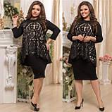 Великолепное женское платье до колен креп дайвинг +вышивка на трикотажной подкладке Размеры 48-50,52-54,56-58, фото 3