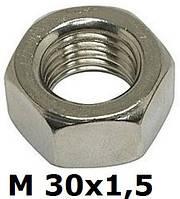 DIN 934 F (ГОСТ 5927-70; ISO 8673) - нержавеющая гайка шестигранная с мелким шагом резьбы М30х1,5