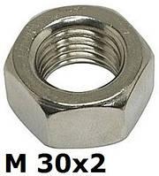 DIN 934 F (ГОСТ 5927-70; ISO 8673) - нержавеющая гайка шестигранная с мелким шагом резьбы М30х2