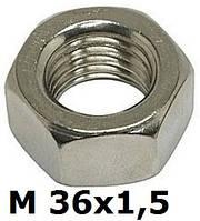 DIN 934 F (ГОСТ 5927-70; ISO 8673) - нержавеющая гайка шестигранная с мелким шагом резьбы М36х1,5
