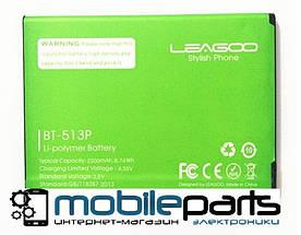 Оригинальный Аккумулятор АКБ (Батарея) для Leagoo M5 (Li-ion 3.8V 2300mAh)