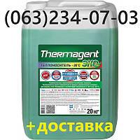Теплоноситель БиоТэрм -15