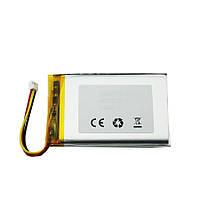 IQ-Battery