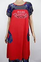 Женское платье №0032