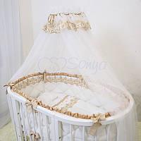 Детский постельный набор в овальную кроватку Маленькая Соня Ricci 6 и 7 элементов, фото 1